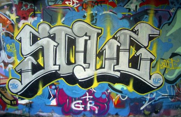Как нарисовать граффити в Paint