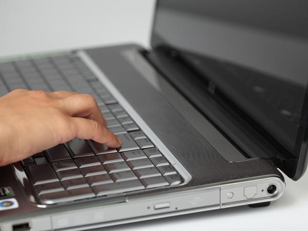 Как включить спящий режим на ноутбуке