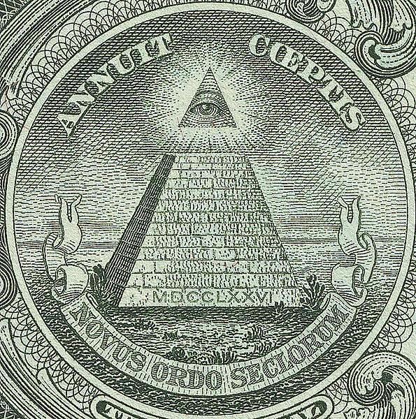 Как найти объем усеченной пирамиды