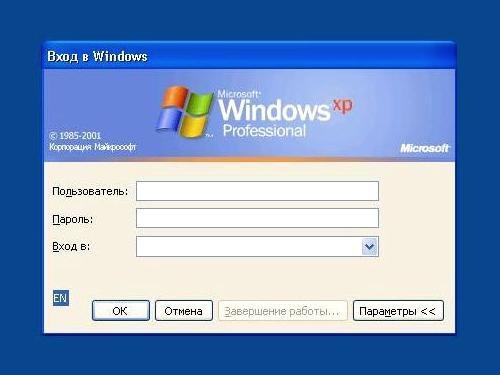 Как войти в Windows без пароля администратора