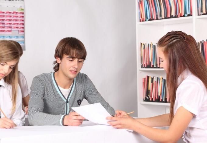 Как написать рекомендательное письмо для учителя