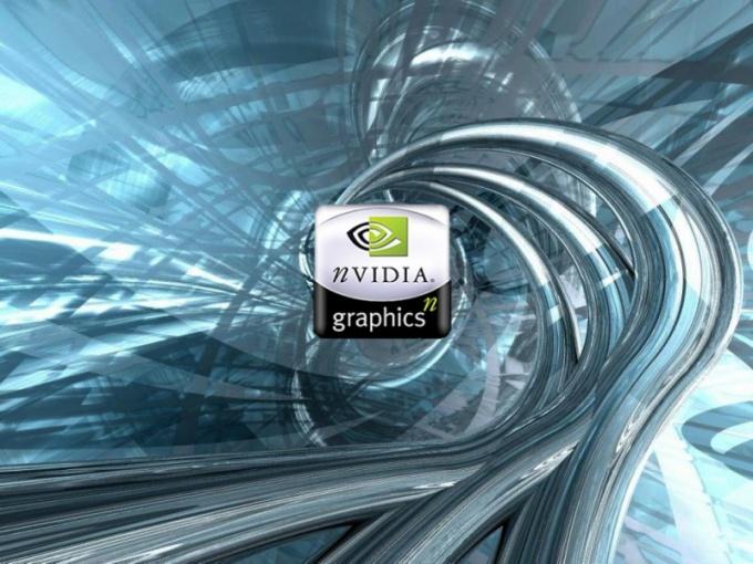 Как включить масштабирование nVidia