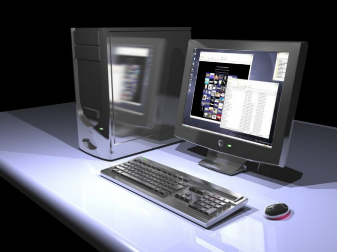Как найти кэш на компьютере