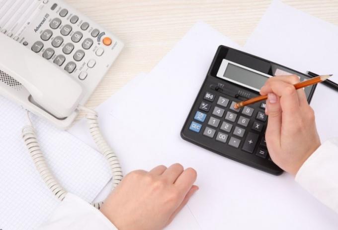 Как заполнять налоговую декларацию по УСНО