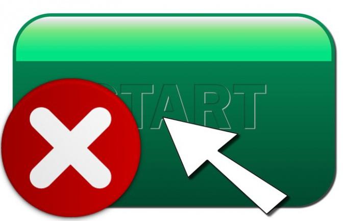 Как убрать с формы кнопки