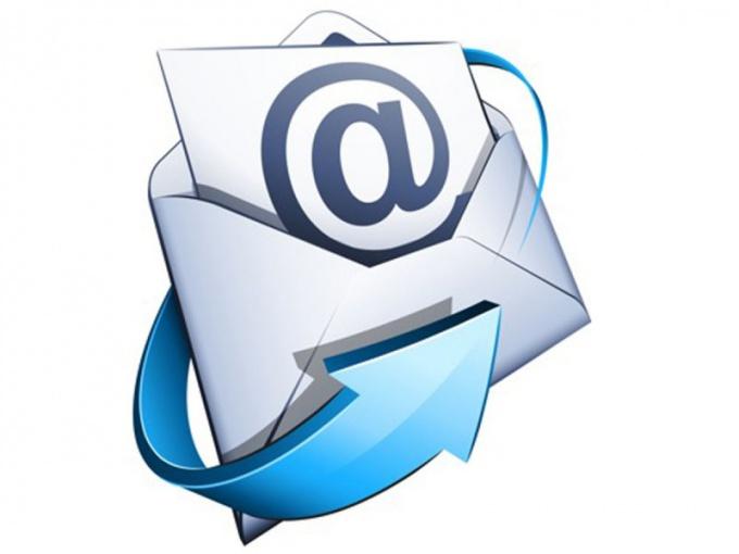 Как выслать пароль на почту
