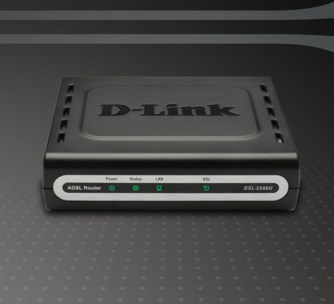 How to configure the modem DSL 2500u in router mode