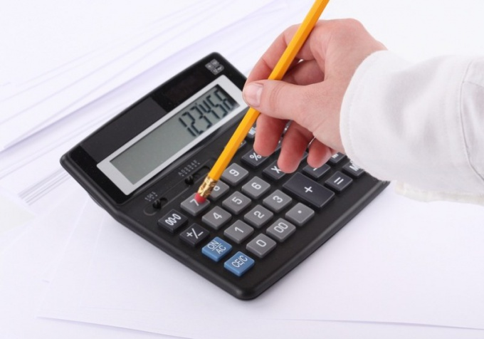 Как списать расходы на лицензию