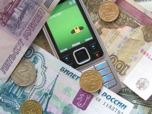 Как передать деньги с одного номера на другой в сети Мегафон