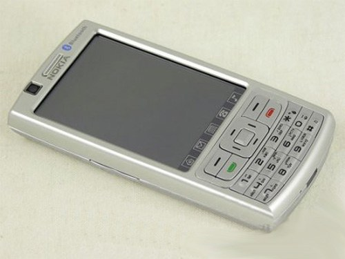 Как включить N95 китайский