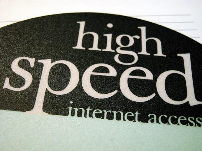 Как настроить dns интернет