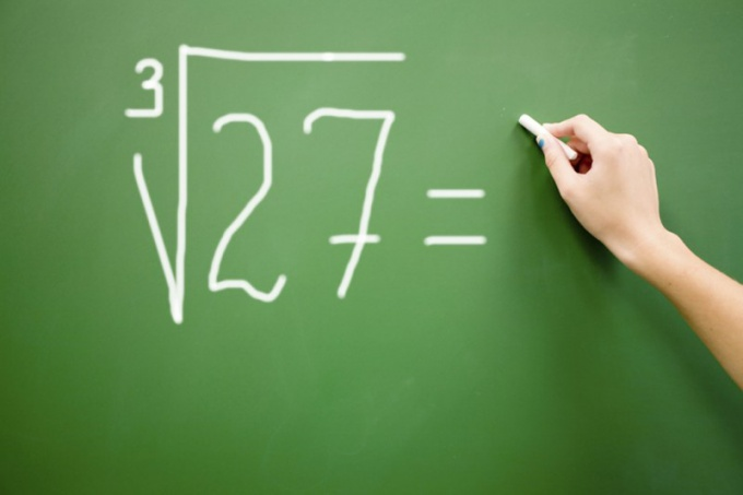 Как решить кубический корень