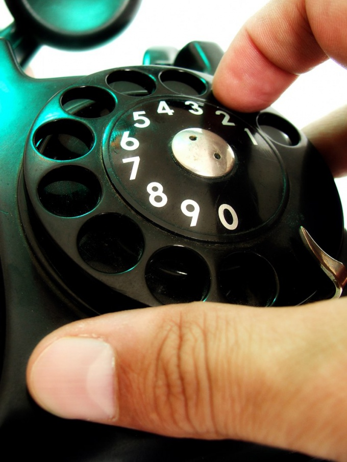 How to dial from your home phone, cell