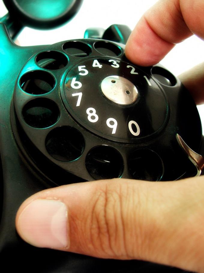 Как набрать с домашнего телефона на сотовый
