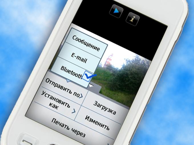Как скопировать фото с телефона на компьютер