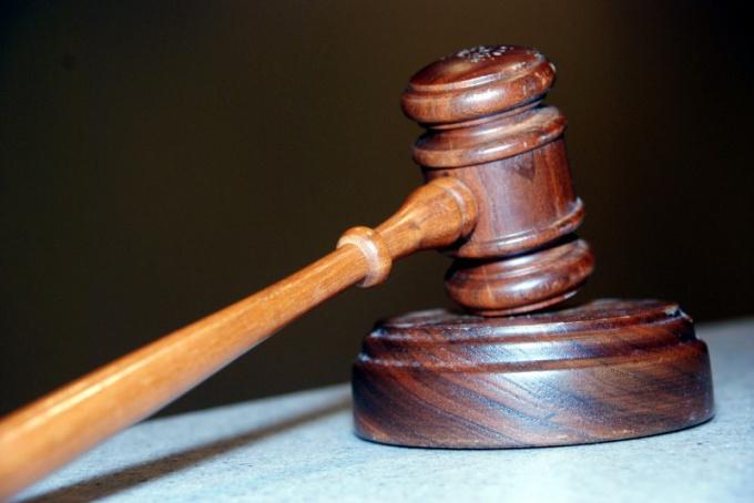 Изображение - Можно ли обжаловать представление прокурора 1_525536ed553f2525536ed55432