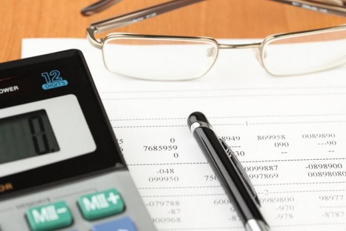 Как вести учет доходов и расходов