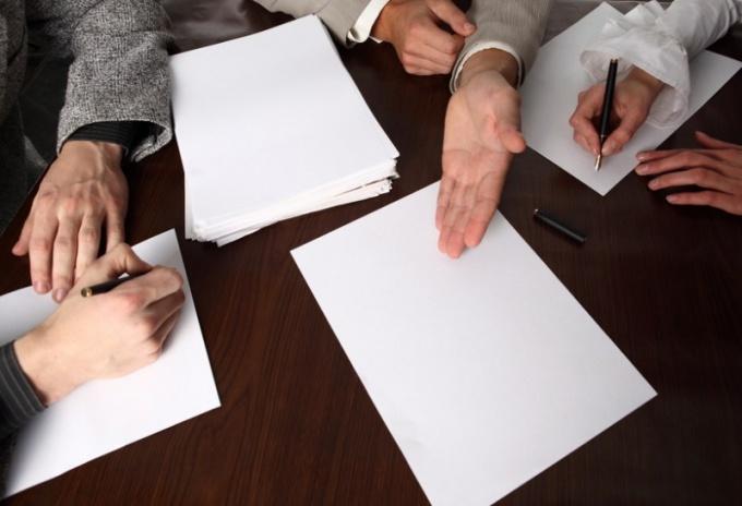 Как внести изменения в учредительные документы юридического лица?