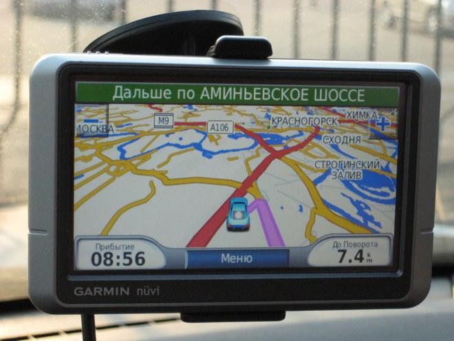How to restore Navigator