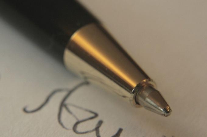 Как написать гениальный роман