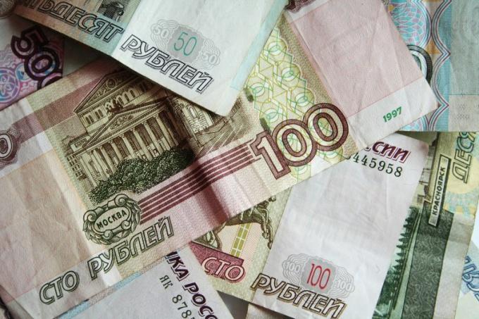 Как определить подлинность банкноты