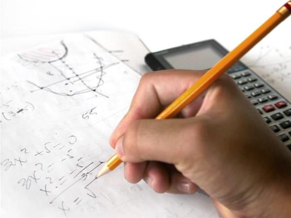 Как обнаружить площать прямоугольника
