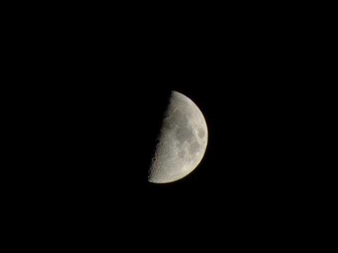 Как рассчитать фазы луны
