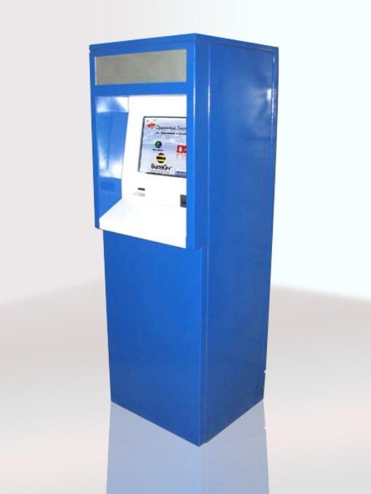 Как зарегистрировать платежный терминал