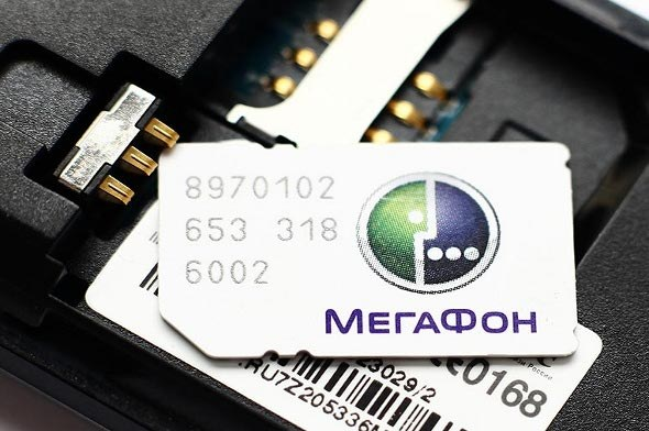 How to activate the card Megaphone