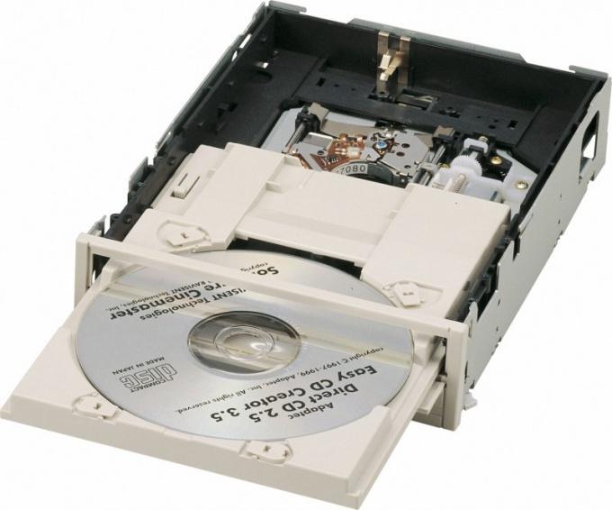 Как отключить CD- DVD-привод