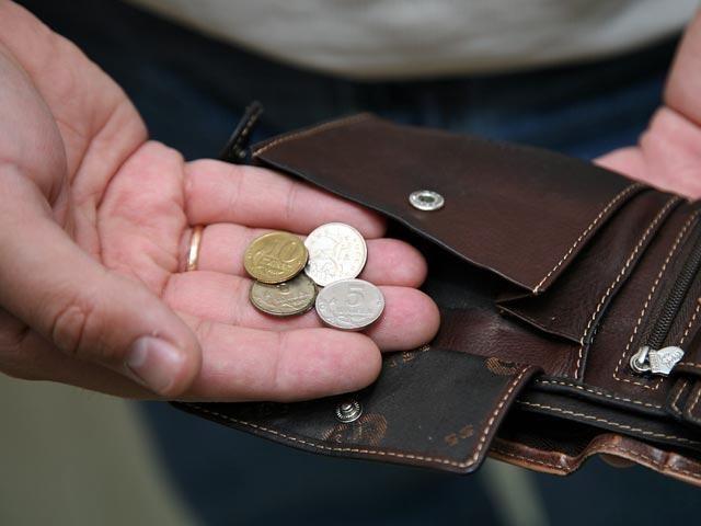 Как рассчитать зарплатные налоги