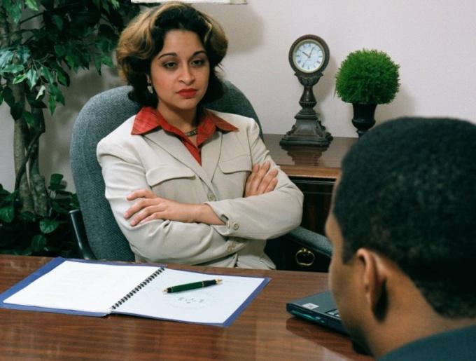 Как заставить начальника повысить зарплату
