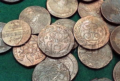 How to determine old coin
