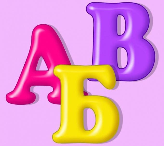 Как обучить ребенка буквам и цифрам