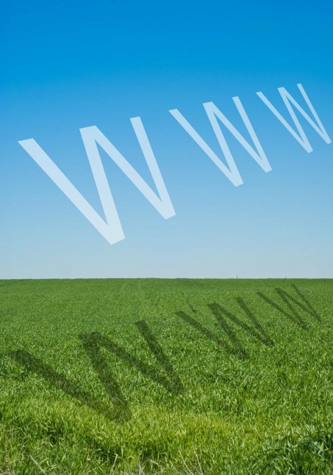 Как зарегистрировать домен третьего уровня