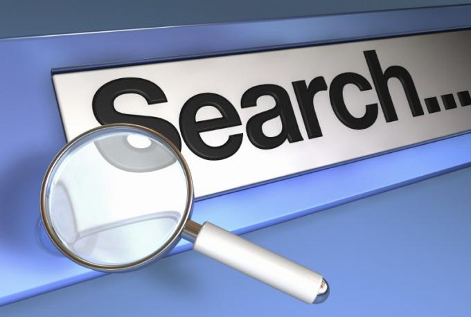 Как найти зарегистрированный сайт