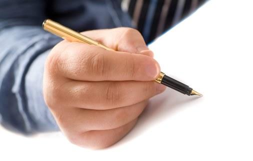 Как написать заявление о краже денег