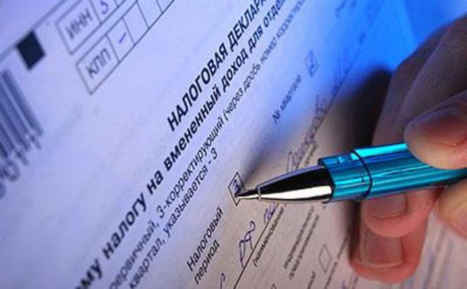 Как узнать долг по налогам в Москве