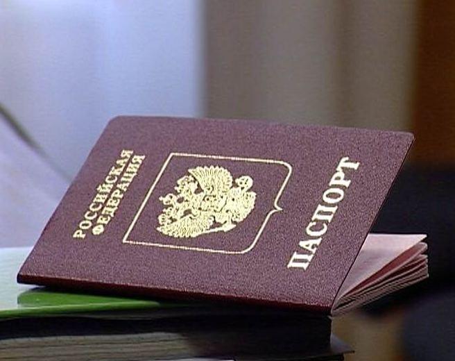 Как заменить испорченный паспорт
