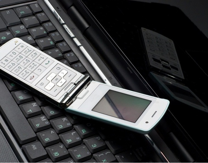 How to determine whether the phone is certified