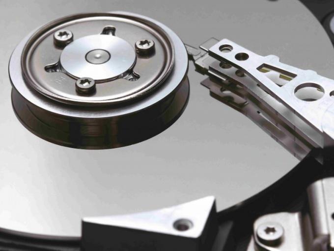 Как очистить жесткий диск от ненужных файлов