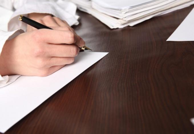Как написать ходатайство о свидетеле