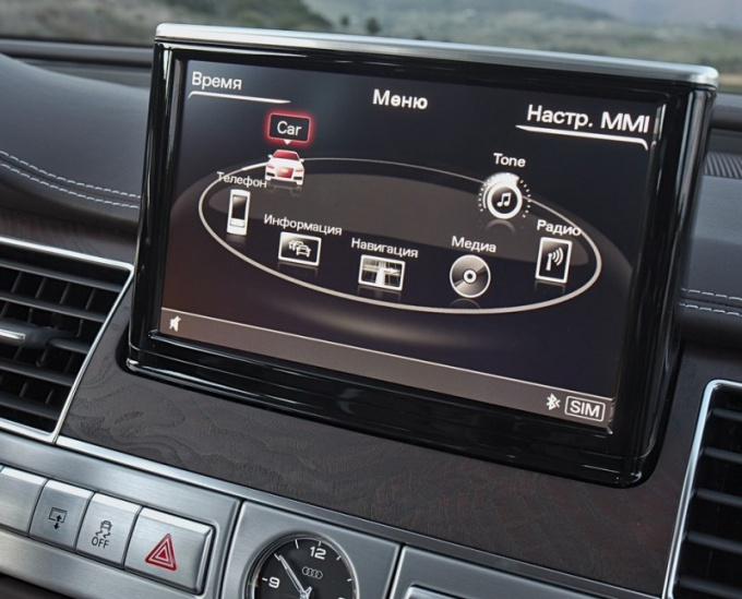 How to decode a radio Audi
