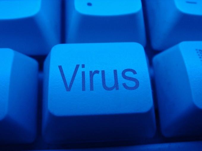 Как избавиться от вирусов в ПК