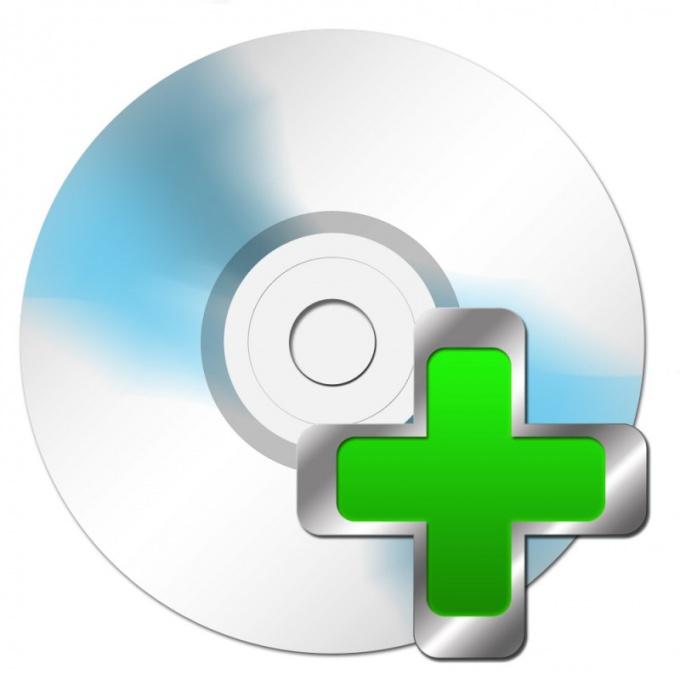 Как сохранить с компьютера на диск
