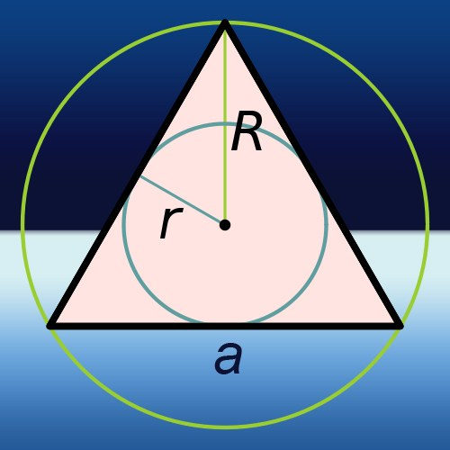 Как вычислить сторону треугольника