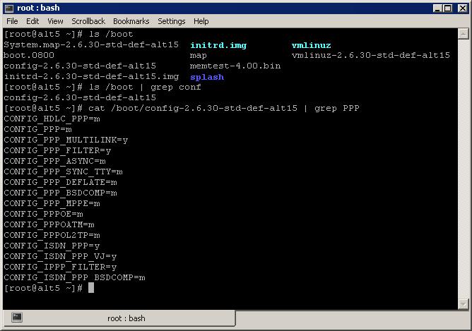 Как настроить  VPN в Linux