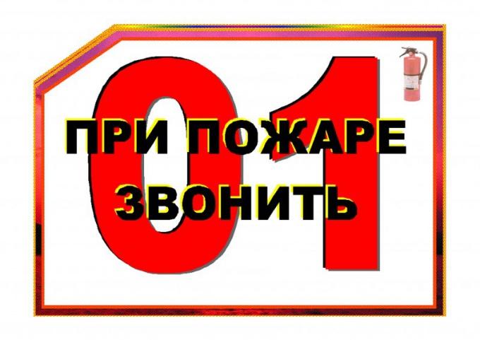Инструкция по Охране Труда Отдела Кадров