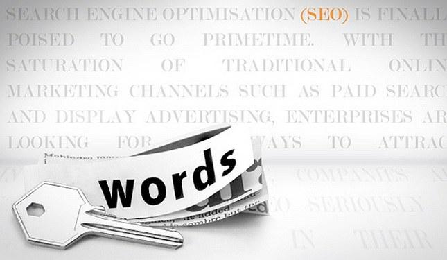 Как выделить ключевые слова