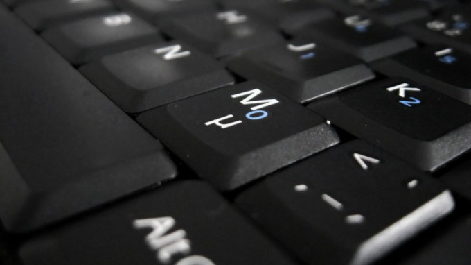 Как включить горячие клавиши